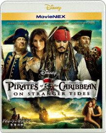 パイレーツ・オブ・カリビアン/生命の泉 MovieNEX ブルーレイ+DVDセット