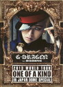 G−DRAGON(from BIGBANG)/G−DRAGON 2013 WORLD TOUR〜ONE OF A KIND〜IN JAPAN DOME SPEC...