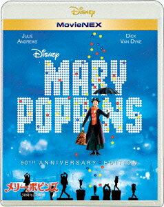 メリー・ポピンズ 50周年記念版 MovieNEX ブルーレイ+DVDセット
