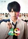 49 DVD−BOX