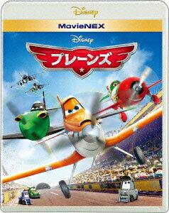 プレーンズ MovieNEX ブルーレイ+DVDセット