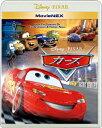 カーズ MovieNEX ブルーレイ+DVDセット