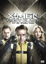 X−MEN:ファースト・ジェネレーション