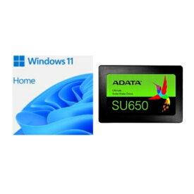 マイクロソフト Windows 10 Home 64bit 日本語 DSP版 + 内蔵SSD120GBセット