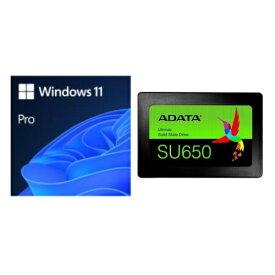 マイクロソフト Windows 10 Pro 64bit 日本語 DSP版 + 内蔵SSD120GBセット