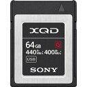 ソニー QD-G64F XQDメモリーカード 64GB