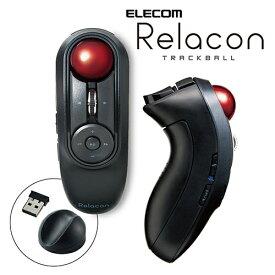 エレコム M-RT1DRBK(ブラック) ワイヤレスハンディトラックボールマウス Relacon 10ボタン