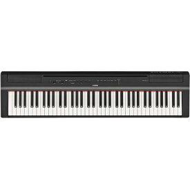 ヤマハ P-121B(ブラック) 電子ピアノ 73鍵盤