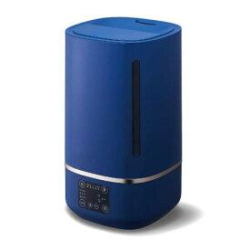 ドウシシャ WKD11940-NV(ネイビー) PIERIA 上部給水型大容量超音波式加湿器 4L 400mL/h
