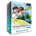 CyberLink PowerDirector 18 Standard 通常版
