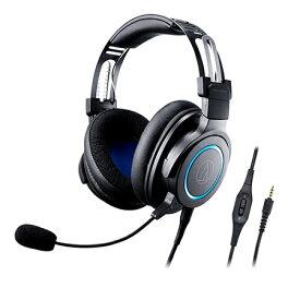 オーディオテクニカ ATH-G1 ゲーミングヘッドセット