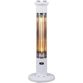アラジン CAH-1G9B-W(ホワイト) 遠赤外線グラファイトeヒーター 1灯管 電気ストーブ 900W