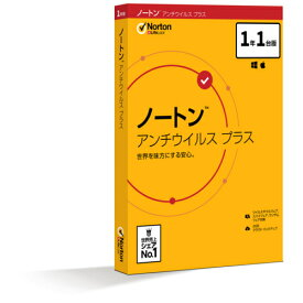 SYMANTEC ノートン アンチウイルス プラス 1年版