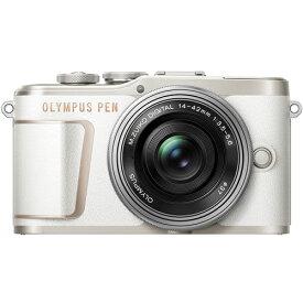 オリンパス PEN E-PL10 14-42mm EZ レンズキット(ホワイト)