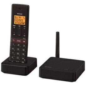 シャープ JD-SF1CLT(ブラウン) デジタルコードレス留守番電話機 子機1台