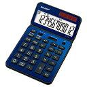 シャープ EL-VN82-AX(ディープブルー) カラフル電卓 12桁