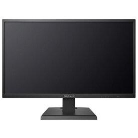 IODATA LCD-GC252SXB(ブラック) 24.5型ワイド 75Hz対応&PS4R用 ゲーミングモニター