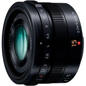 パナソニック LEICA DG SUMMILUX 15mm/F1.7 ASPH.(ブラック)