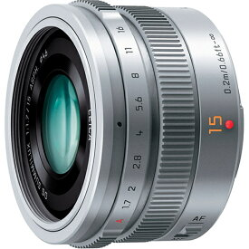 【長期保証付】パナソニック LEICA DG SUMMILUX 15mm/F1.7 ASPH.(シルバー)