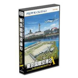 技术的智囊FS附加收集东京国际机场2
