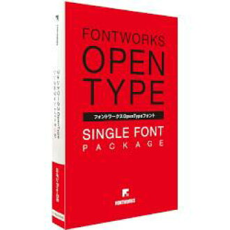 Fontwarks日本Fontwarks OpenType字体马蒂斯Pro-DB for Mac