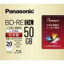 パナソニック LM-BE50P20 録画用 BD-RE DL 50GB 繰り返し録画 プリンタブル 2倍速 20枚