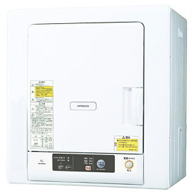 日立(HITACHI) 衣類乾燥機 4kg DE-N40WX(ピュアホワイト)