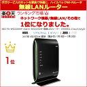 NEC PA-WG2200HP Aterm WG2200HP 無線LANルーター IEEE802.11ac/n/a/g/b