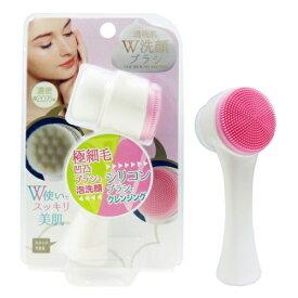 コジット 透明肌ダブル洗顔ブラシ