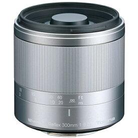 トキナー Reflex 300mm F6.3 MF MACRO マイクロフォーサーズ用