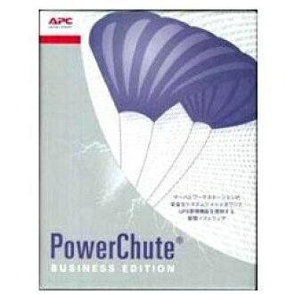 APC SUA 500/750타워용 DL판 PowerChute Business Edition for Win