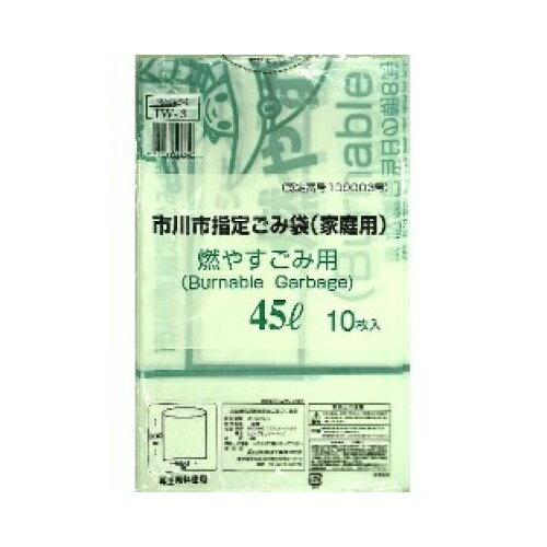 日本技研工業 市川市指定 燃やすゴミ袋 45L 10枚