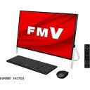 富士通 FMVF77D3B(ブラック) LIFEBOOK FHシリーズ 23.8型液晶 TVチューナー搭載