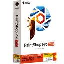 ソースネクスト PaintShop Pro 2020 半額キャンペーン版