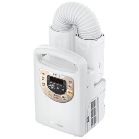 アイリスオーヤマ KFK-C3-WP ふとん乾燥機 カラリエ マット不要 シングルタイプ