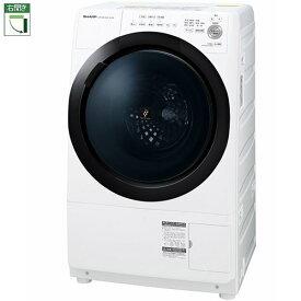 【標準設置料金込】【送料無料】シャープ ES-S7E-WR(ホワイト系) ドラム式洗濯乾燥機 右開き 洗濯7kg/乾燥3.5kg[代引・リボ・分割・ボーナス払い不可]