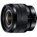 ソニー E 10-18mm F4 OSS