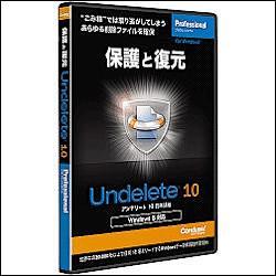 相栄電器 Undelete 10J Professional