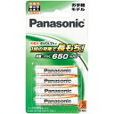 パナソニック BK-4LLB/4B 充電式エボルタ ニッケル水素電池 単4形 充電式 4本パック
