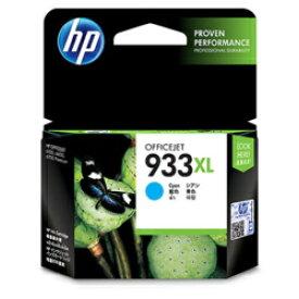 HP CN054AA 純正 HP933XL インクカートリッジ シアン 増量