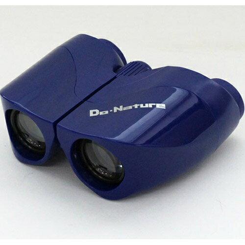 ケンコー 双眼鏡 8倍 22mm 8X22 STV-B03PB(パープル)