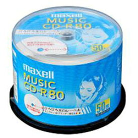 マクセル CDRA80WP.50SP 音楽用 CD-R 80分 1回録音 プリンタブル 50枚