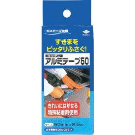 東洋アルミエコー キッチンアルミテープ50mm×2.5m
