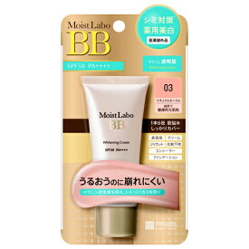 明色化粧品 モイストラボ薬用美白BBクリーム ナチュラルオークル