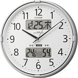 7c71eb99c1 シチズン 4FY618-019 高精度温湿度計付電波掛け時計 インフォームナビF