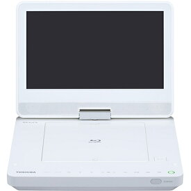 SD-BP900S REGZA(レグザ) ポータブルブルーレイディスクプレイヤー