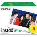 富士フイルム instax WIDE K R 5 チェキワイド用フィルム 5パック 10枚入×5