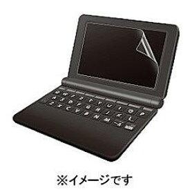 エレコム DJP-TP027BL 電子辞書液晶保護フィルム ブルーライトカット カシオ専用