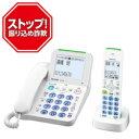 シャープ ホワイト デジタル コードレス