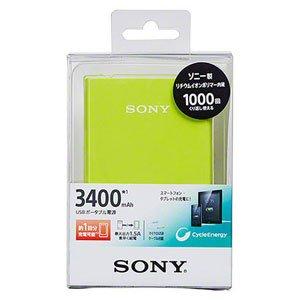 ソニー CP-V3B-G(グリーン) モバイルバッテリー 3400mAh USBポータブル電源